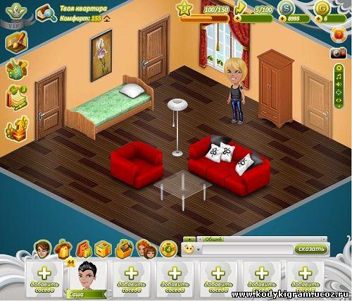 Игра аватария официальный сайт