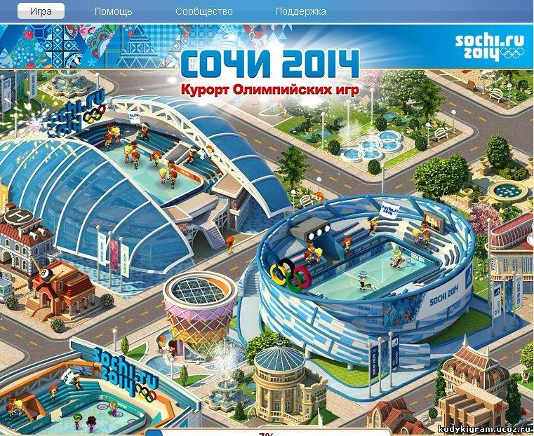 следующая летняя олимпиад
