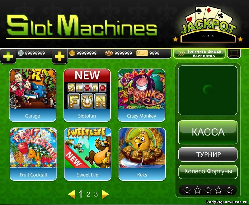 Игровые билетные автоматы в москвы