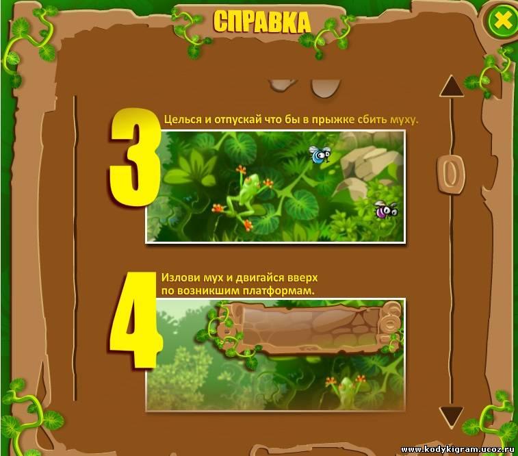 Игровой автомат Fairy Land Лягушки  игровые автоматы